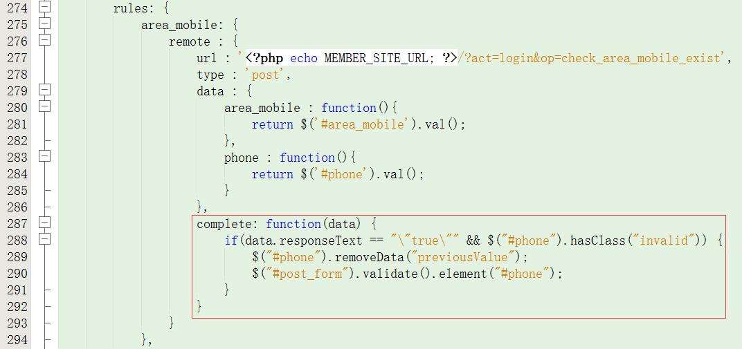 结合在验证器方法resetForm中获取的分析,如果#phone的以前的值与现在即将远程验证的值相等,而又必须要再次执行远程验证的话,只需要将以前的值清除掉即可