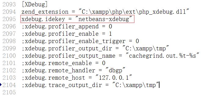 设置php.ini中的xdebug.idekey属性值为:netbeans-xdebug