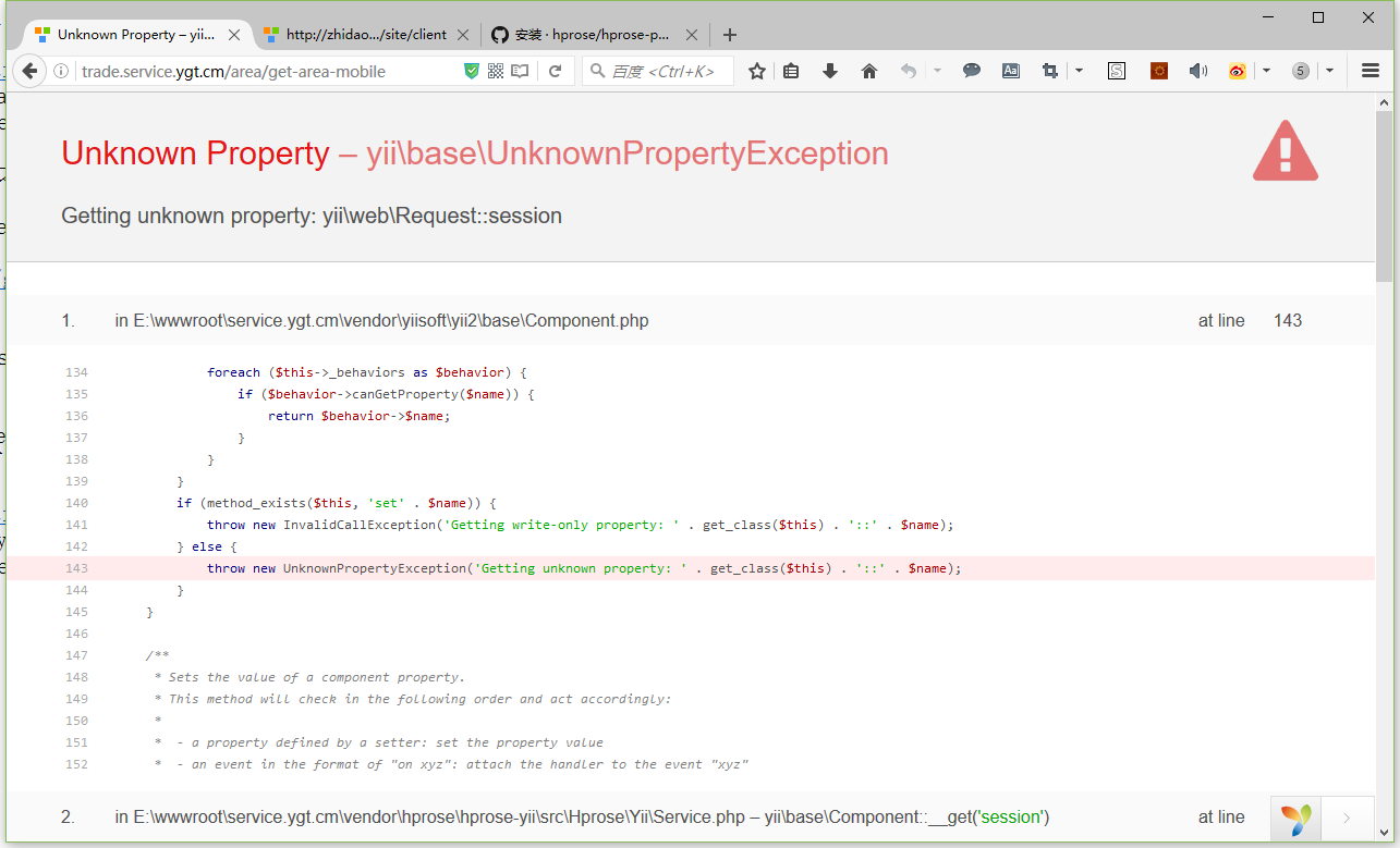 Unknown Property – yii\base\UnknownPropertyException Getting unknown property: yii\web\Request::session