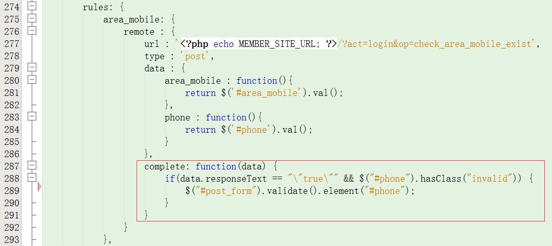 现在便是需要解决上述问题,需要做到国家区号与手机的同步验证,先解决如图5之前所遇见的问题,当请求完成之后调用函数,国家区号的远程验证返回true,但是手机号码文本框仍然报错,则再次远程验证一次手机号码