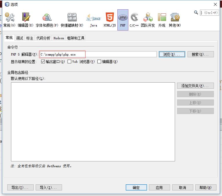 """""""PHP""""选项的常规标签,PHP 5 解释器重新设置"""