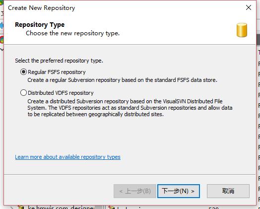 右键Repositories,选择:Create new Repository...,选择:Regular FSFS repository