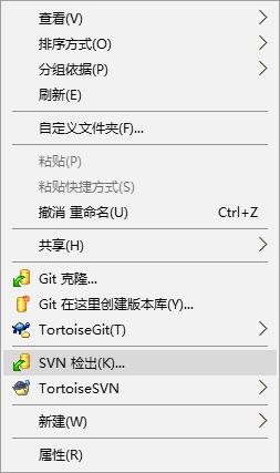 进入目录branch,然后空白处右键,选择:SVN 检出