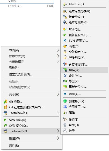 """进入目录branch,然后空白处右键,依次选择:""""TortoiseSVN"""" -> """"切换"""""""