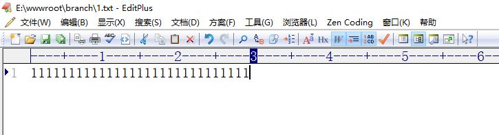 此时打开1.txt,发现在步骤8中所做的操作已经被还原,因为当时是提交至主干,并非提交至分支v1