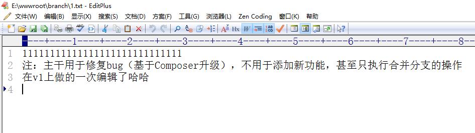 查看1.txt的内容,分支v1所做的修改将同步到主干中