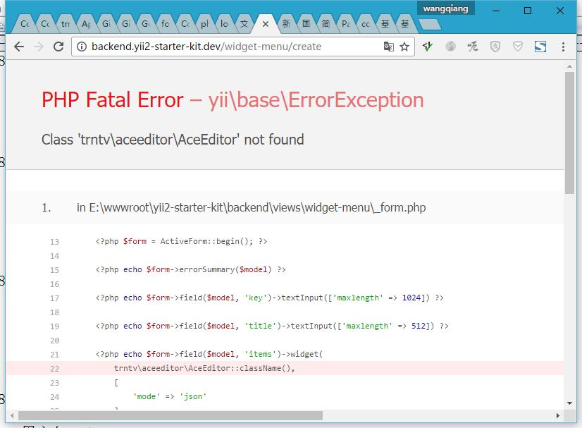 打开后端 - 内容 - 文本组件 - 创建文本块,报错:Class 'trntv\aceeditor\AceEditor' not found