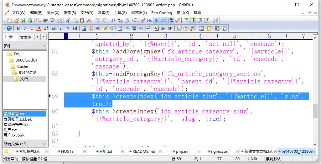 在字段slug上建立索引idx_article_slug失败
