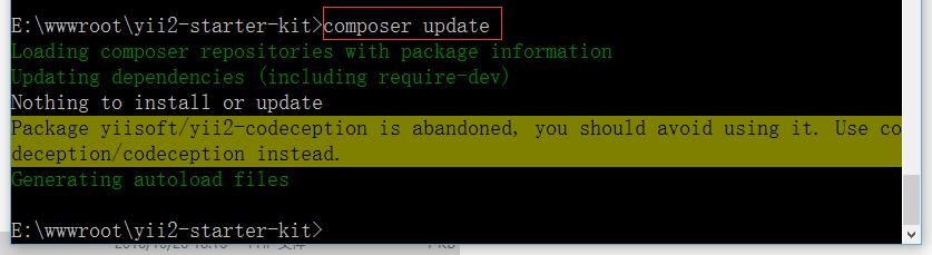 再次运行 composer update 命令来生成 vendor/autoload.php 文件
