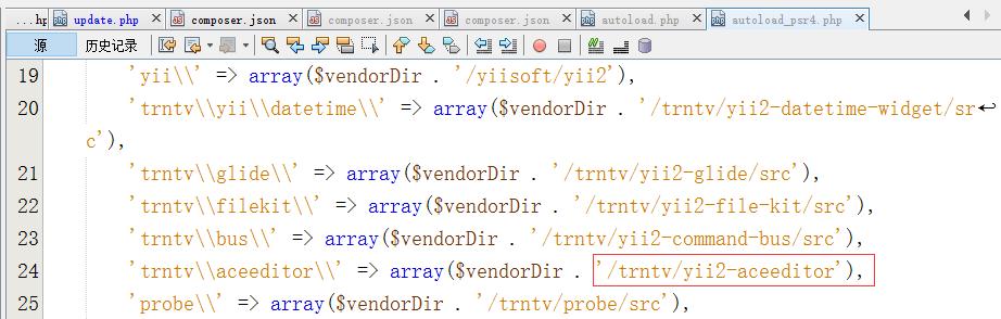 查看yii2-starter-kit\vendor\composer\autoload_psr4.php