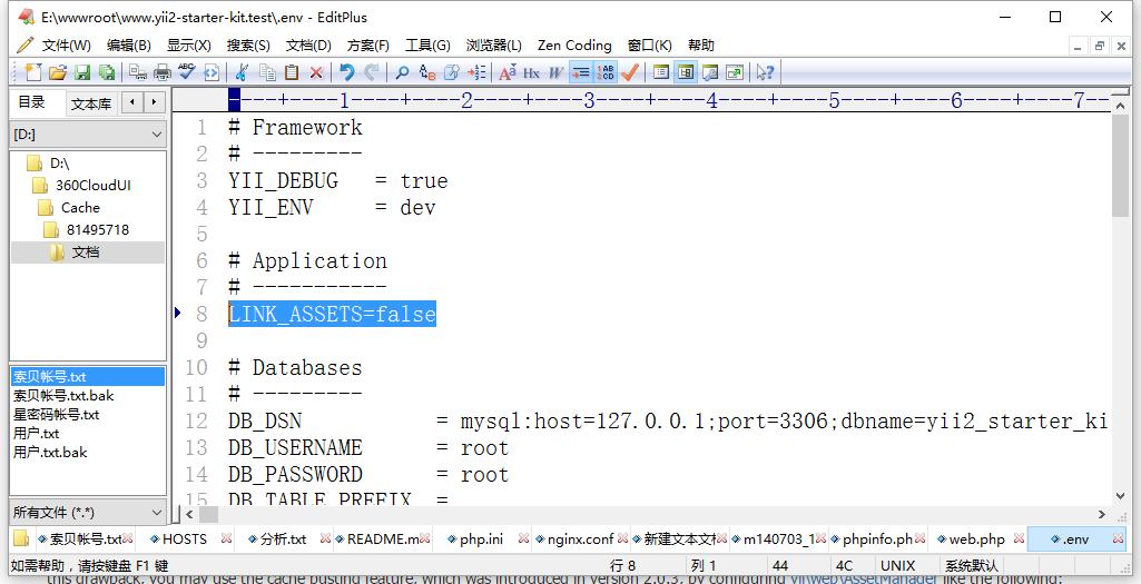 由于开发环境不支持symlink(),决定设置'linkAssets' => true,编辑文件:.dev
