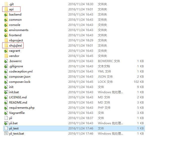 新建应用shujujiexi、api,复制backend目录为shujujiexi、api