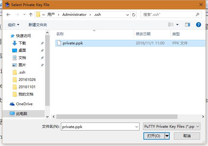 选择Add Key菜单栏,出现Select Private Key File文件选择框,选择之前生成的对应的私钥文件(.ppk)文件,配置完成