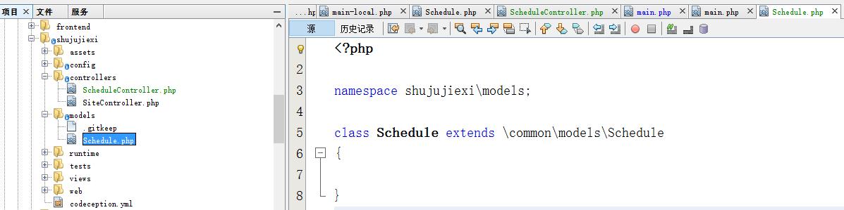 为了在shujujiexi应用中实现自身的业务逻辑,建议新建\shujujiexi\models\Schedule.php,其继承至\common\models\Schedule