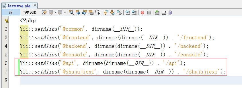 编辑common/config/bootstrap.php,添加2行