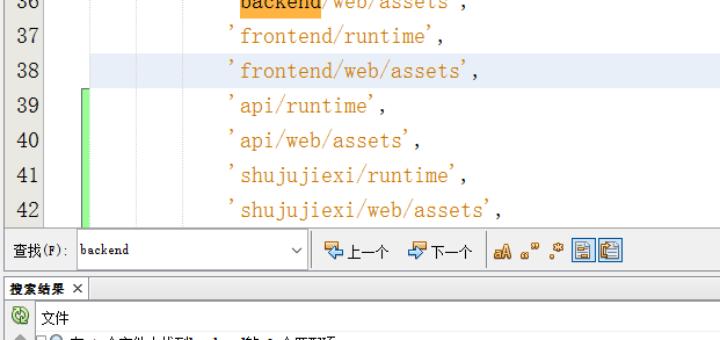 编辑environments/index.php,搜索此文件有6处backend,则相应复制6份