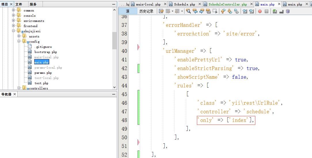 配置 only 和 except 选项来明确列出哪些行为支持, 哪些行为禁用。例如,只让其支持GET列表,则可以修改urlManager组件的配置