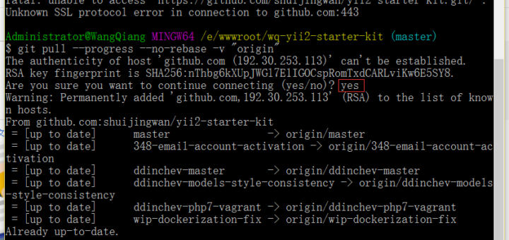 在Git Bash中,再次执行github.com上的git pull,拉取成功