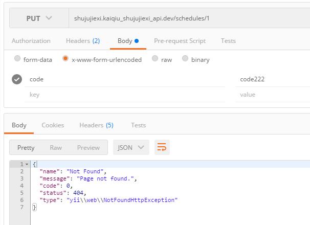 再次执行第19项,404响应,其格式为JSON