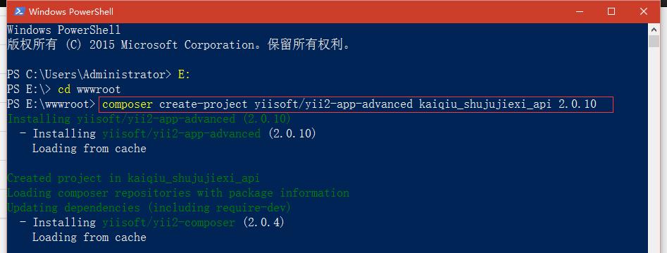 通过 Composer 安装,运行下面的命令,将其安装在kaiqiu_shujujiexi_api目录