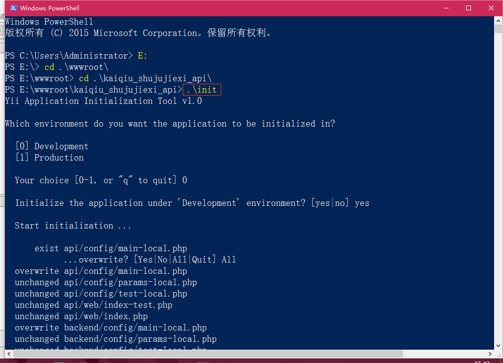 在 Windows PowerShell 中执行 .\init,以覆盖\frontend\config\main-local.php,设置 Gii 允许访问的IP