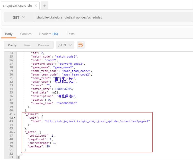 在Postman中GET:shujujiexi.kaiqiu_shujujiexi_api.dev/schedules,正确响应,在响应主体内包含分页信息