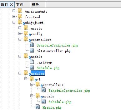 版本化的实现,新建目录\shujujiexi\modules