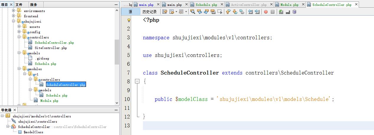 \shujujiexi\modules\v1\controllers\ScheduleController.php,其内容