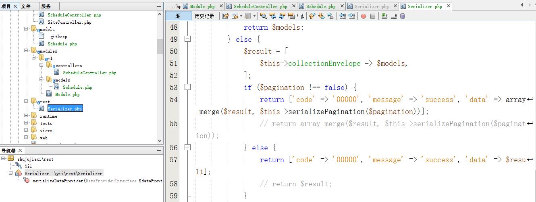 复制\vendor\yiisoft\yii2\rest\Serializer.php为\shujujiexi\rests\Serializer.php,其内容,继承至\yii\rest\Serializer,且只保留serializeDataProvider()