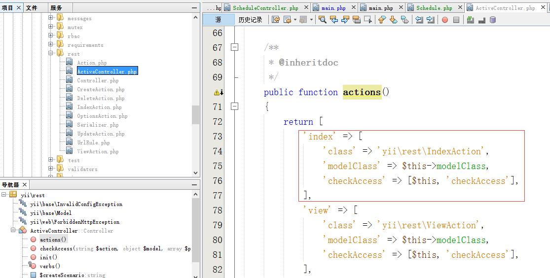 如何自由定义此请求的响应的实现流程,分析\vendor\yiisoft\yii2\rest\ActiveController.php可发现,Index操作默认实现类为yii\rest\IndexAction