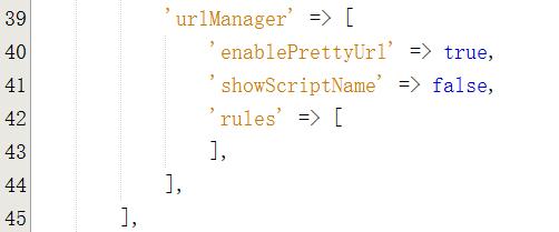 编辑\frontend\config\main.php,以支持网址美化