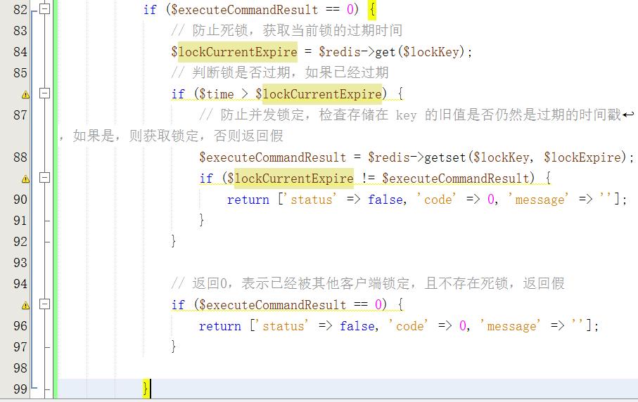 清理掉所有方便于开发期间测试的代码,如file_put_contents等