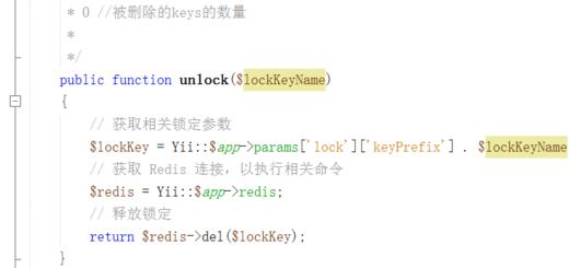 将获取锁定与释放锁定抽象为一个类文件,\common\models\redis\Lock.php