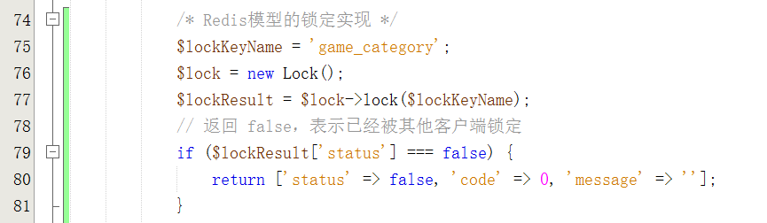 编辑文件:\api\models\redis\GameCategory.php