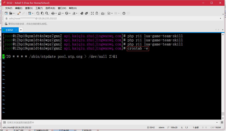 使用CronTab定时执行php,执行命令,crontab -e,之后就会打开一个文件