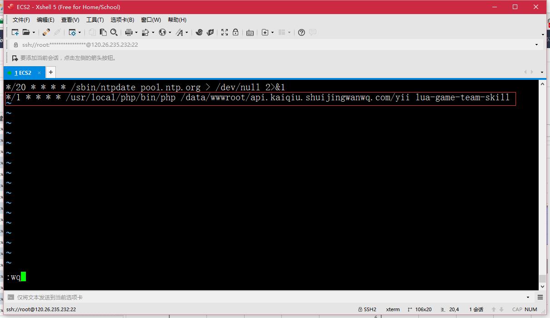 在文件中添加如下内容,表示每分钟执行一次,保存
