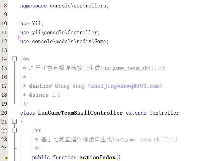 命名空间修改为namespace console\controllers;,类名修改为LuaGameTeamSkillController