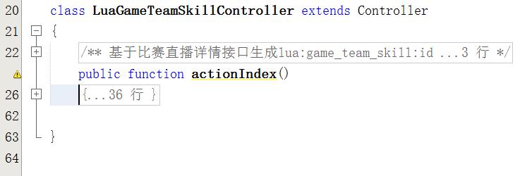 仅保留actionIndex(),其他方法删除