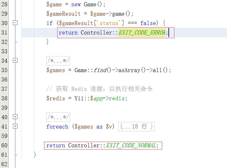 使用退出代码是控制台应用程序开发的最佳做法。通常,执行成功的命令会返回 0(Controller::EXIT_CODE_NORMAL),执行失败返回1(Controller::EXIT_CODE_ERROR)
