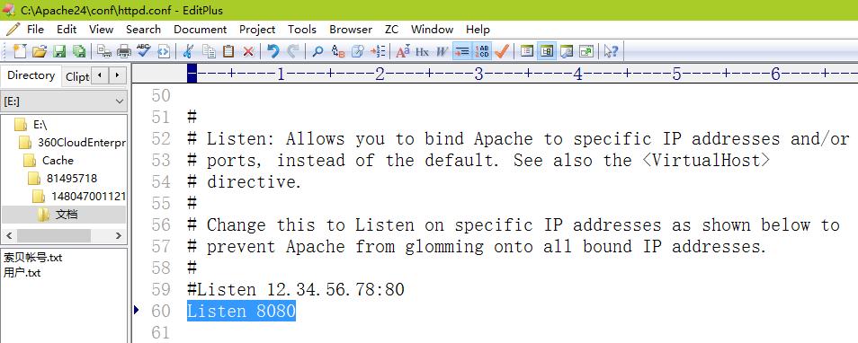 编辑 C:\Apache24\conf\httpd.conf,修改默认端口为8080