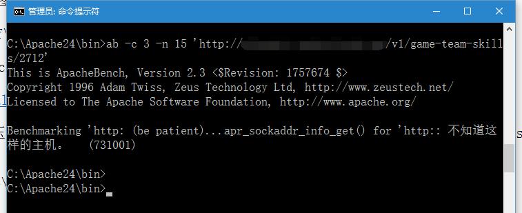 执行get请求,在 cmd 中进入目录:C:\Apache24\bin,运行命令:,报错: