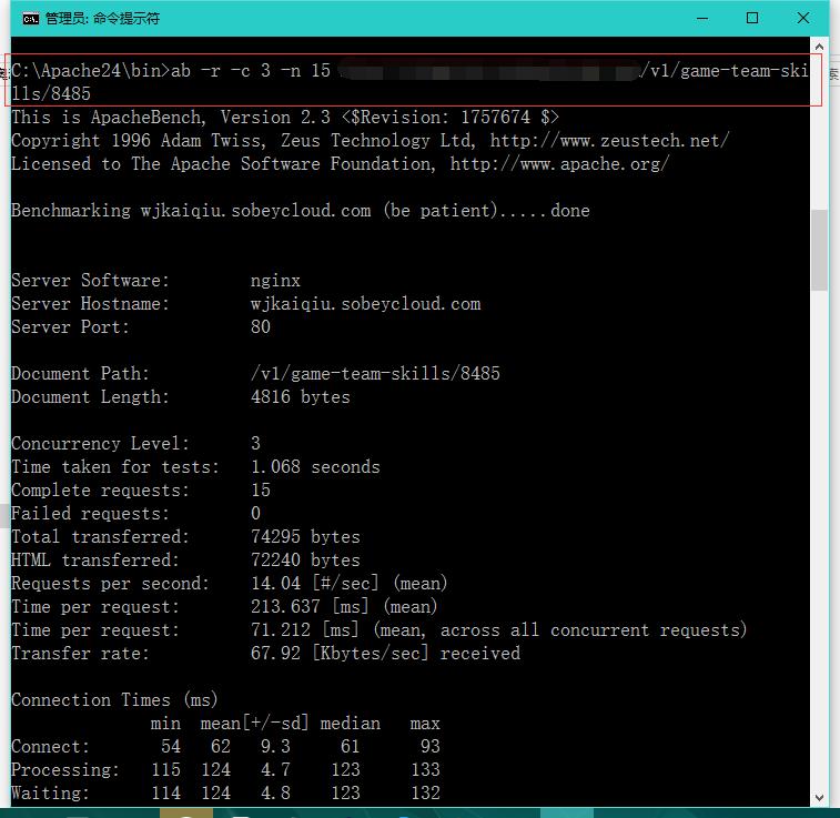 执行get请求,在 cmd 中进入目录:C:\Apache24\bin,运行命令:,去掉了请求网址的单引号,成功运行