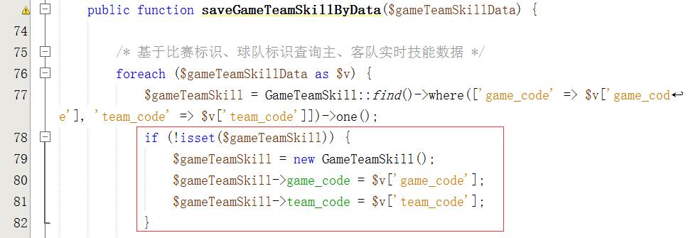 但是在写入之前是做了记录是否存在的判断的,game_code与team_code的组合应该是唯一的才是了