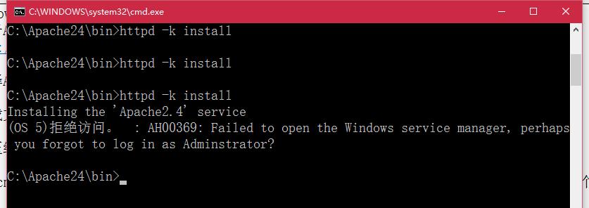 在 cmd 中进入目录:C:\Apache24\bin,运行命令:httpd -k install,将Apache安装为一个服务,报错:。
