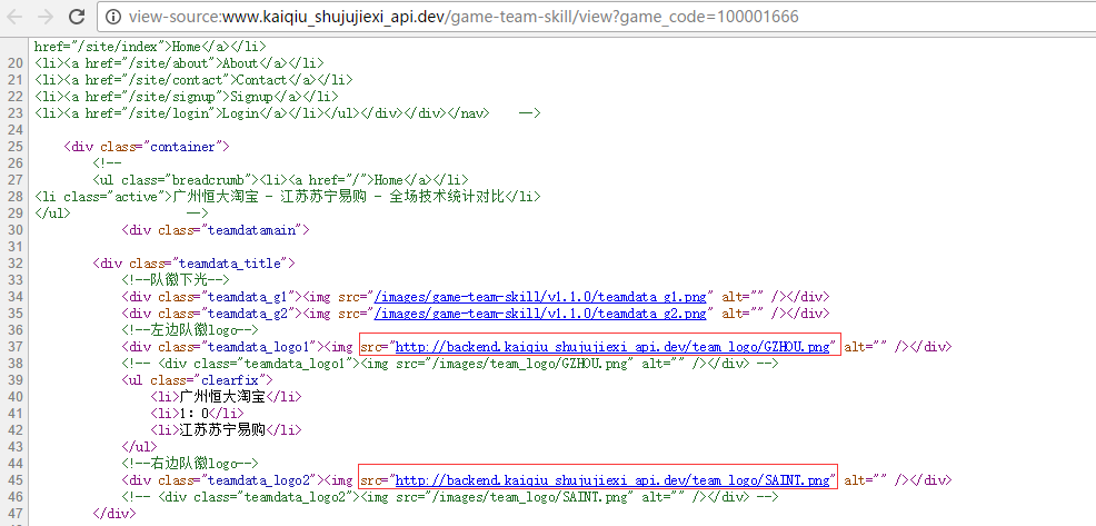 网页源代码,红框中的图片地址为相对于当前网页地址的二级域名