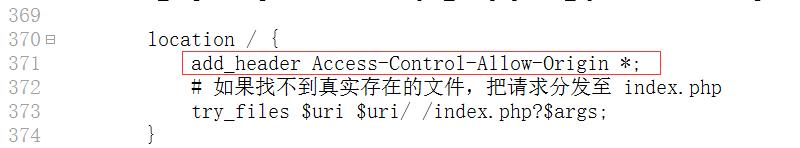 由于图片服务器为Nginx,设置允许跨域访问,重启Nginx