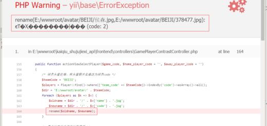 报错:rename(E:/wwwroot/avatar/BEIJI/侯森.jpg,E:/wwwroot/avatar/BEIJI/378477.jpg): ϵͳ�Ҳ���ָ�����ļ��� (code: 2)