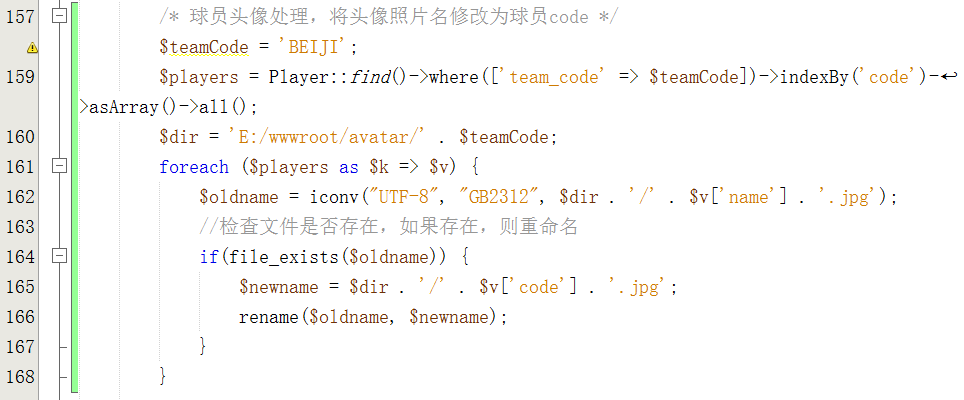 最终实现代码