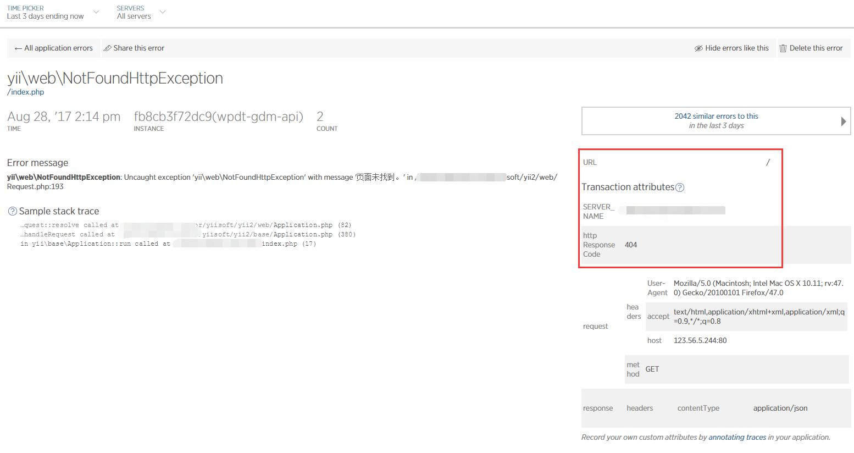 在 APM 监控中,由于阿里云的 GET URL / 请求,导致大量的404响应,对于运维的工作有一定的干扰
