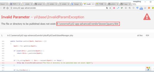 打开网址:http://www.yii2-app-advanced.dev/ ,报错目录:E:\wwwroot\yii2-app-advanced/vendor\bower/jquery/dist 不存在